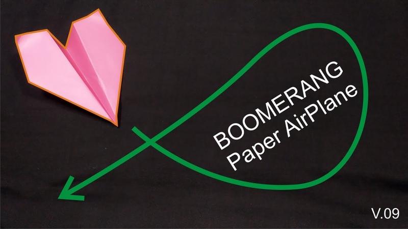 Cara Bikin Pesawat Kertas Bumerang V 09 BOOMERANG paper airplanes