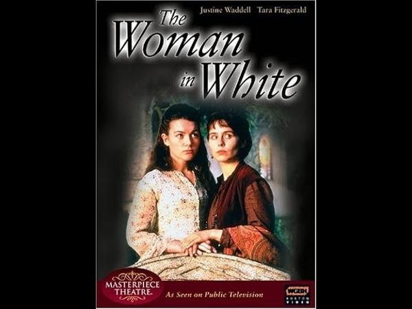 Женщина в белом Англия 1997г