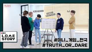 L.O.Λ.E STORY  뉴이스트의 진실 혹은 거짓 (Truth Or Dare)