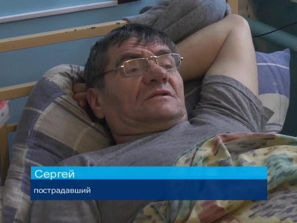 ГТРК ЛНР. Житель Кировска получил осколочное ранение в результате обстрела со стороны ВСУ