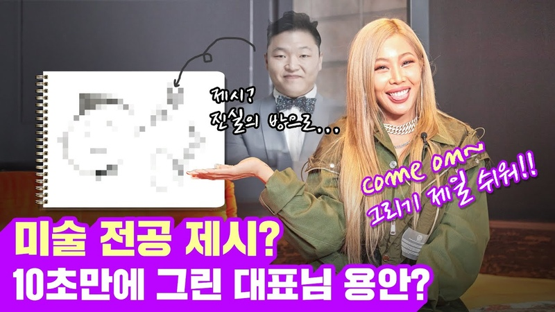Jessi's Fan made Talk for DIVE