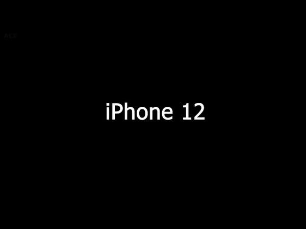 Презентация iPhone 12 в России должна быть только такой