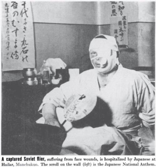 Красноармейцы в японском плену. 1939., изображение №11