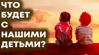 Родителям Новой Эры - Секреты развития детей