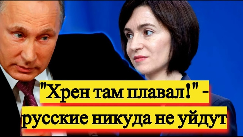 СРОЧНО Россия не уйдет из Приднестровья Не дождетесь Военный арсенал Новости