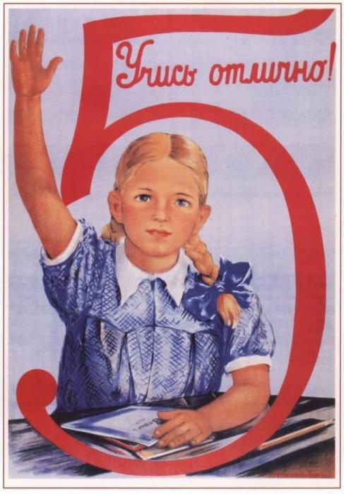 О реализации проекта «Мир. Наше будущее!», изображение №2