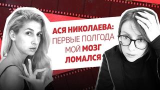 Ksenia Chabanenko 6 final 3