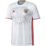 Гостевая форма сборной России Евро 2016