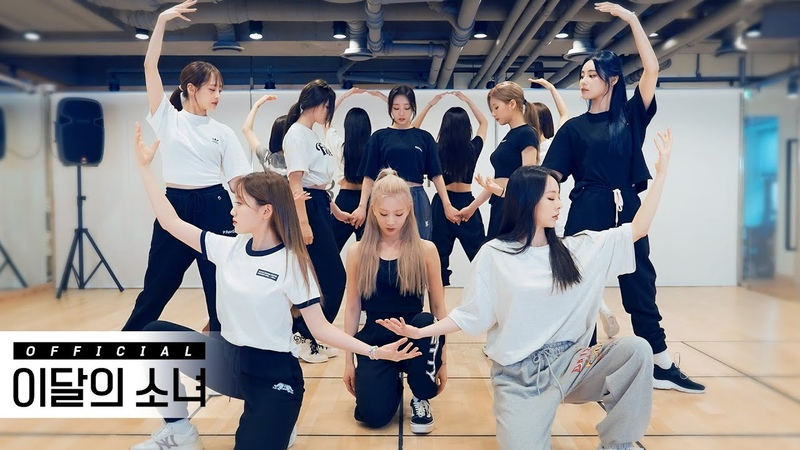 Choreography LOONA PTT Paint The Town