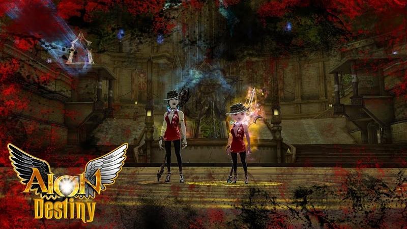 Aion Destiny 2.5 - Дуо Прохождение данжа   Форт Адма - Лорд Ранмарк - Конь   Гладиатор и Целитель  