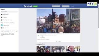 Wielki protest w Londynie - Live z radio Kicks FM w Londynie