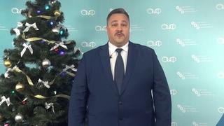 Новогоднее поздравление председателя Борисовского районного исполнительного комитета Г.И. Денгалёва