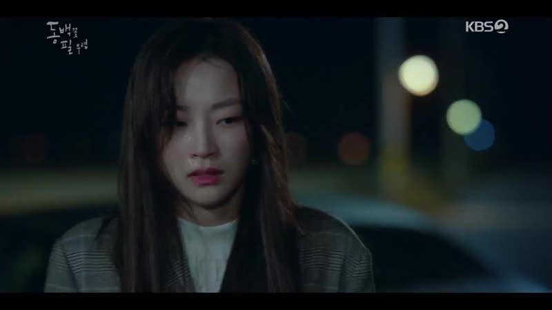 KBS2 수목드라마 [동백꽃 필 무렵] 16회 (목) 2019-11-07 밤10시