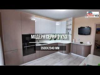 Стильная кухня для помещения площадью 12 кв.м. Установлена   Ж/М Родники.