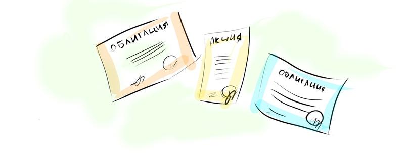 Трейдинг, инвестиции или бизнес, как выбрать?, изображение №3