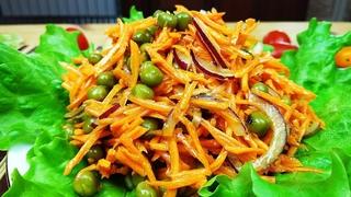 Удивительно Вкусный Салат ЗА 5 МИНУТ из 3 ингредиентов. 13 рублей за порцию!