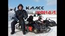 зимние гонки по картингу на кубок главы г.Азнакаево ..февраль 2021часть 2 класс ХОНДА
