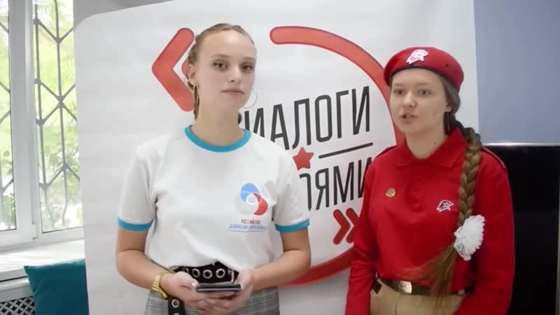 Диалоги с Героями Астрахань