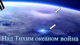 Начались ядерные вспышки в небе!