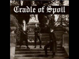 Cradle Of Spoil - The Wall ( B ) 1990