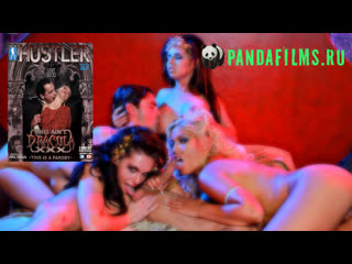 Это не Дракула: Пародия для взрослых с участием Bridgette B, Brandi Aniston \ This Ain't Dracula XXX (2011)