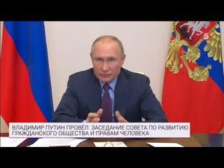Путин призвал «нестрелять себе вногу» при ответных действиях