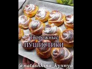 Творожные булочки с джемом (ингредиенты указаны в описании видео)