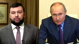 Срочно! Мощное заявление Путина и Пушилина об Украине!