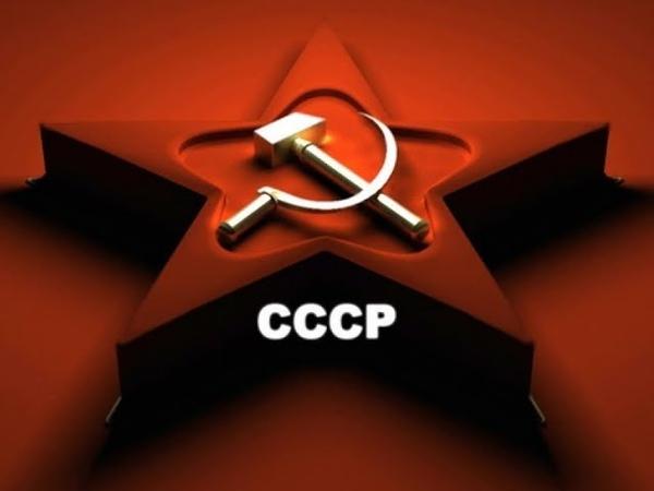 Римский клуб молчал об этом 25 лет.Вот кто на самом деле раз.валил СССР.Тайны мирового правительства