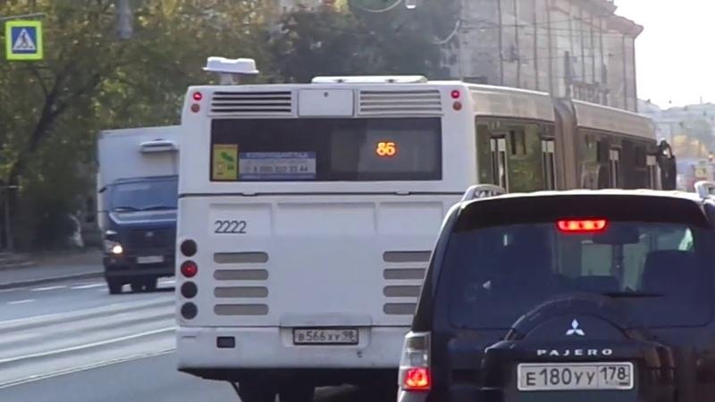 Автобус четыре двойки 2222 по 86 Петербурга 10 *** ЛиАЗ 6213 20 б 2222 по №86 26 09 20