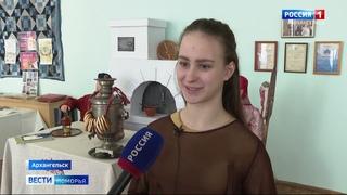 В Архангельске завершился областной фестиваль хореографических коллективов «Хрустальная туфелька»