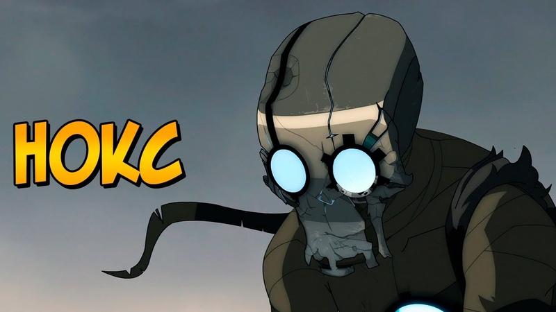 Нокс из мультсериала Вакфу способности изобретения прошлое