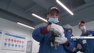 В Красноярске официально открылась «Фабрика процессов»