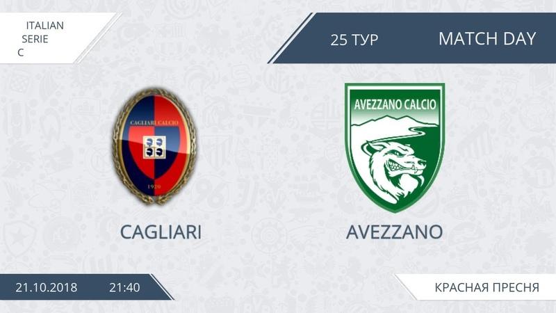 AFL18. Italy. Serie C. Day 25. Cagliari - Avezzano