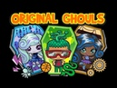 MONSTER HIGH MINIS MANIA REVIEW ORIGINAL GHOULS HALLOWEEN LIMITED BOX MINIS/2016