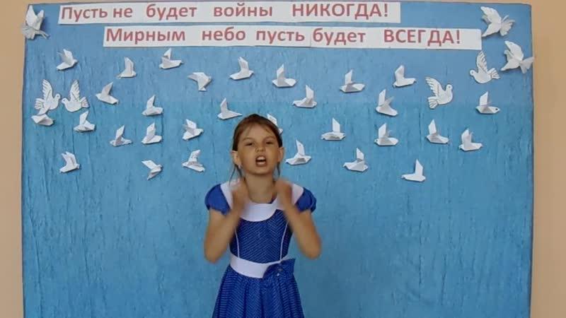 Ветер войны автор: Степан Кадашников