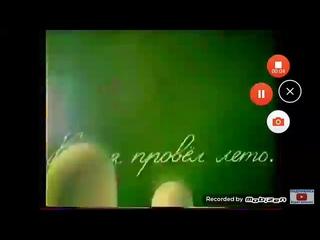 Реклама MIRINDA, Супер пупер перемена. 1999-2002. Всякая Дич.