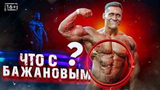 Денис Бажанов. Финал. Бодибилдинг. Siberian Power Show 2021
