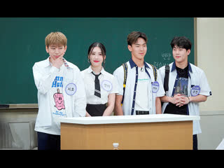 Знающие братья /Ask Us Anything /Knowing Brother ep 238 (рус.саб)