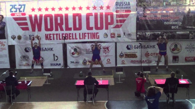 WORLD CUP 2014 KETTLEBELL SPORT IVAN DENISOV 110 REPS IN LONG CYCLE