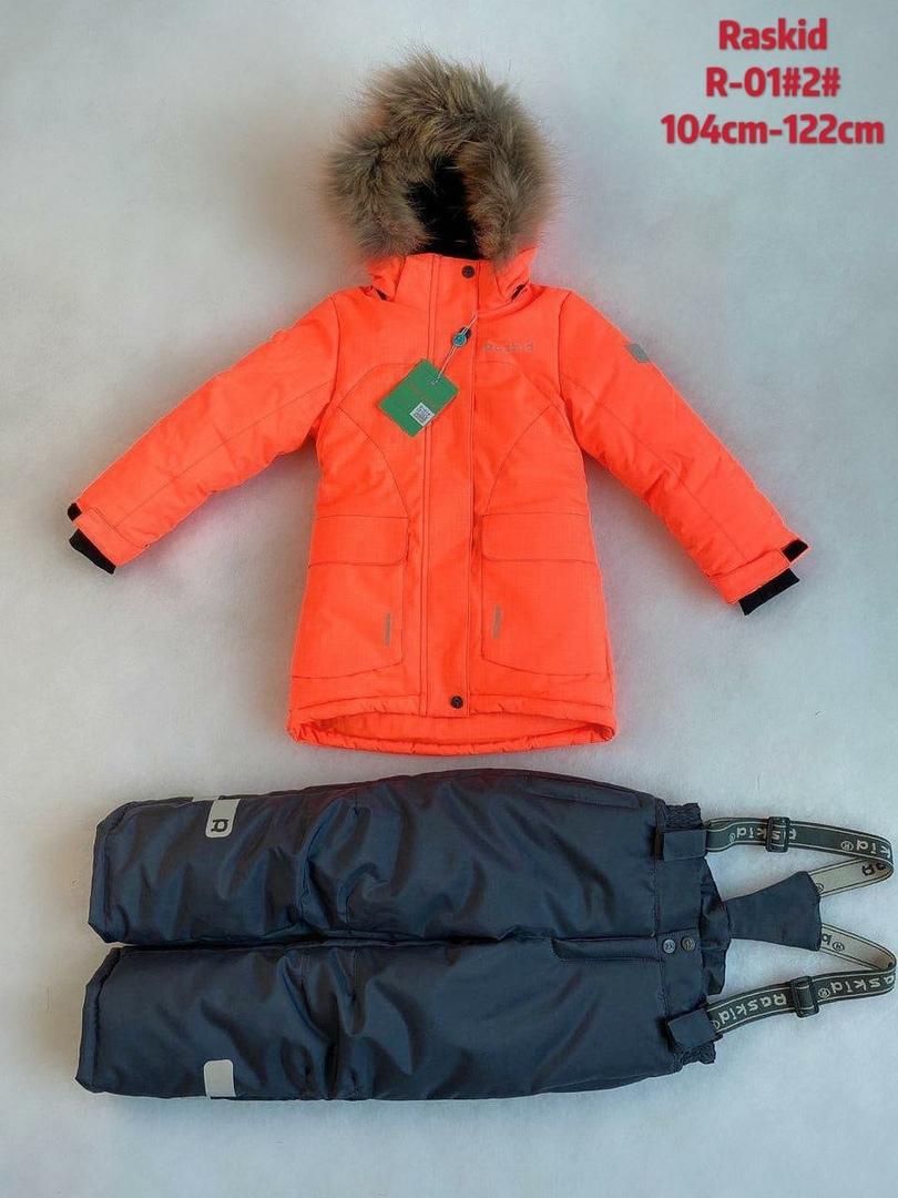 Зимний костюм Raskid R- 01-2