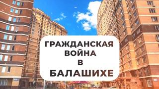 Разоблачение «журналиста» Глеба Пьяных (экс-ведущий программы «Максимум» на НТВ)