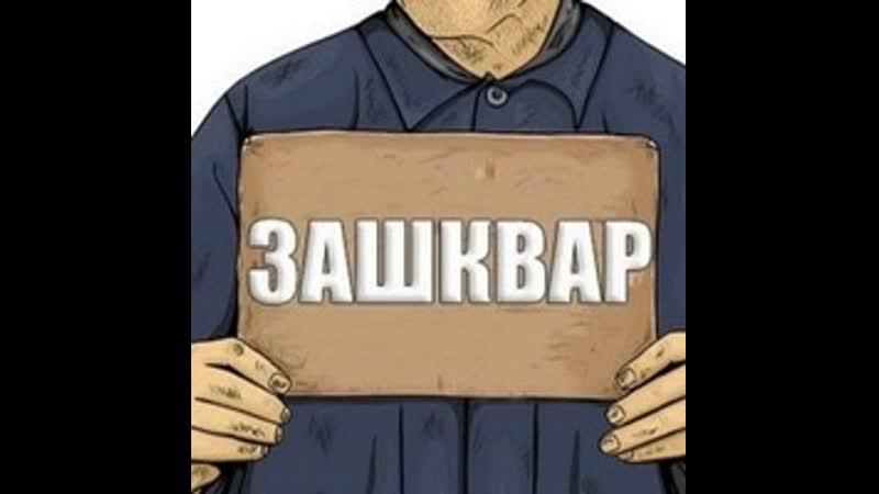 Недалёкий хейтер из Казахстана по кличке С Мельник атакует своих же шестёрок