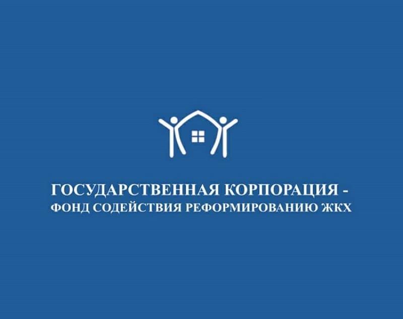 В Москве в Фонде содействия реформированию ЖКХ обсуждалась возможность участия коммунального предприятия «Петровское ЖКХ» в проектах по модернизации оборудования