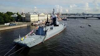 Главный военно-морской парад ко дню ВМФ: прямая трансляция