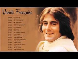 Les Meilleur Chanson Variété Française 70 80 90 ♪ Tres Belles Chansons Francaises Années 70 80 90
