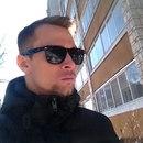 Фотоальбом Евгения Белова