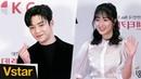'어하루' 커플 SF9 로운-김혜윤의 재회 ('대한민국 퍼스트브랜드 대상' 레드5285