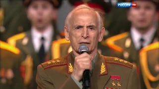 От героев былых времён... Поёт Василий Лановой.