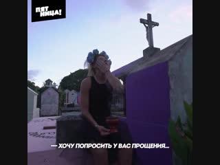Пацанки 3 сезон 15 Выпуск  Промо